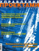 1 (5) - 2006