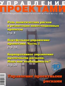 1 (10) - 2008