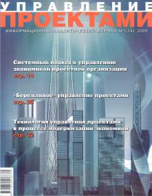 1 (14) - 2009