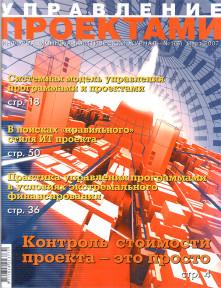 1 (6) - 2007