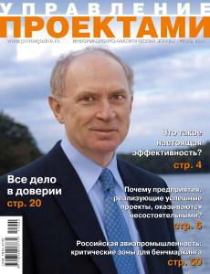 2 (23) - 2011