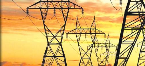 инжиниринговые проекты в электроэнергетике