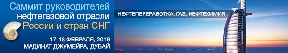 Summit_594x110.RU