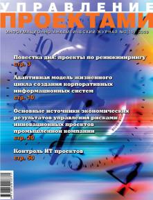 oblozhka1_