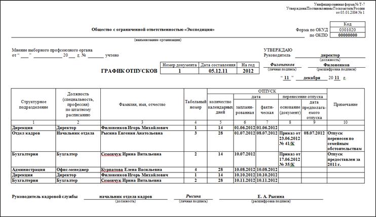 Бажанова 2