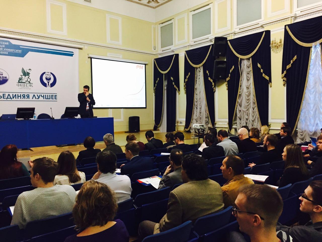 Дни управления проектами СПб_2016