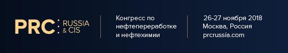prc_russia_594x110